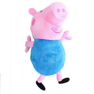 George Pig stuffed animal plush